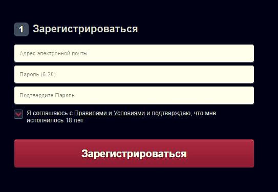 регистрация на ПокерОк